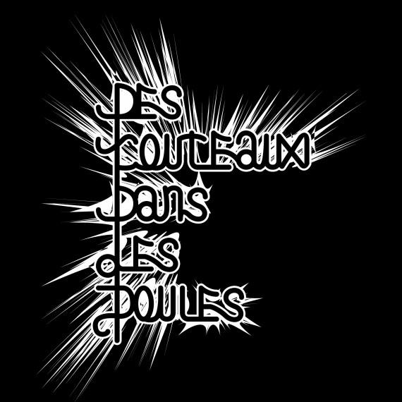 Robert le Magnifique - Des couteaux dans les Poules (Idwet 2009)