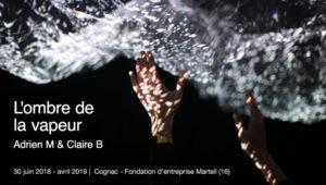 AMCB L'ombre de la vapeur, installation à Cognac, musique O. Mellano