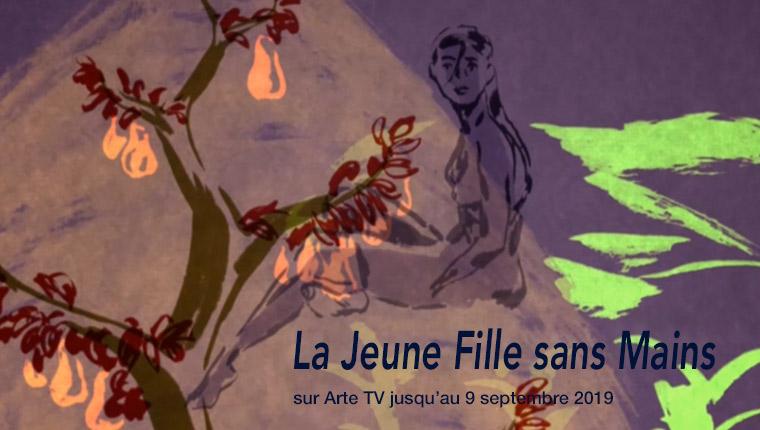 La jeune fille sans mains, film d'animation de S. Laudenbach
